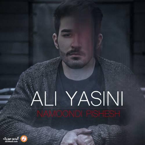 دانلود آهنگ نموندی پیشش علی یاسینی