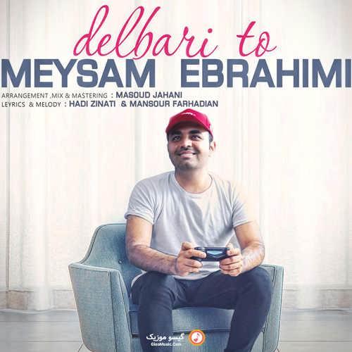 دانلود آهنگ دلبری تو میثم ابراهیمی