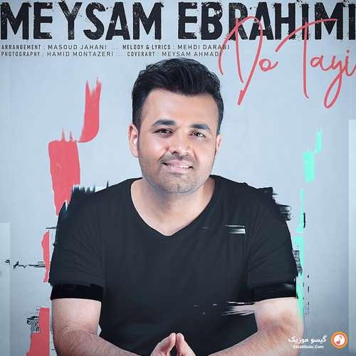 دانلود آهنگ دوتایی میثم ابراهیمی