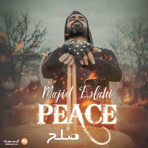 دانلود آهنگ صلح مجید اصلاحی