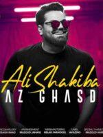دانلود آهنگ از قصد علی شکیبا