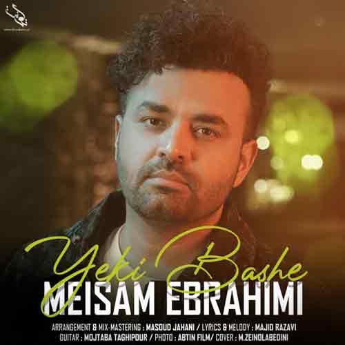 دانلود آهنگ یکی باشه میثم ابراهیمی