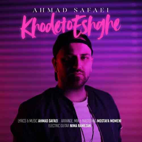 دانلود آهنگ خودتو عشقه احمد صفایی
