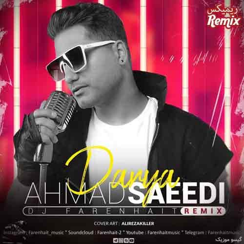 ریمیکس آهنگ دریا احمد سعیدی